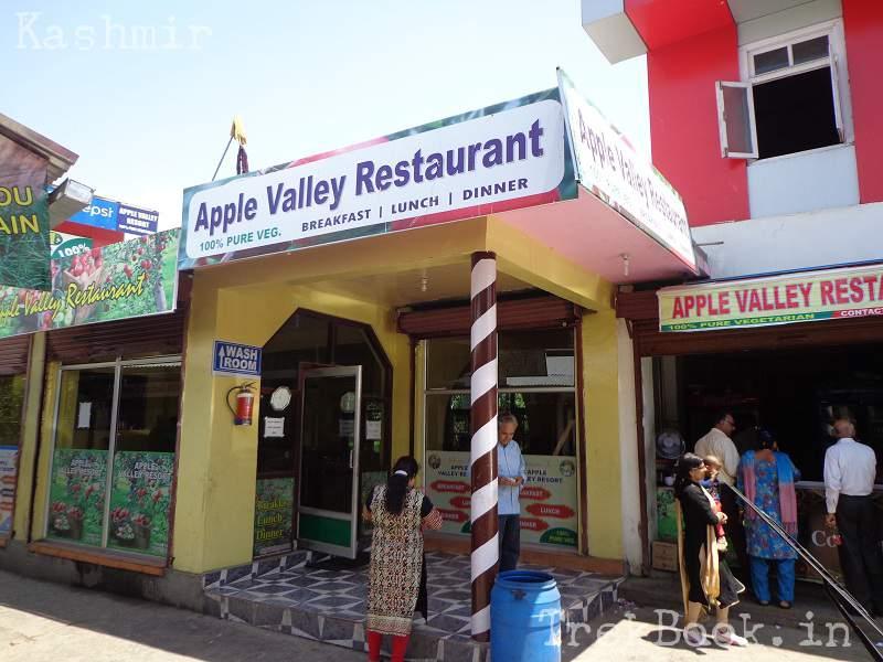 kashmir apple garden Restaurant