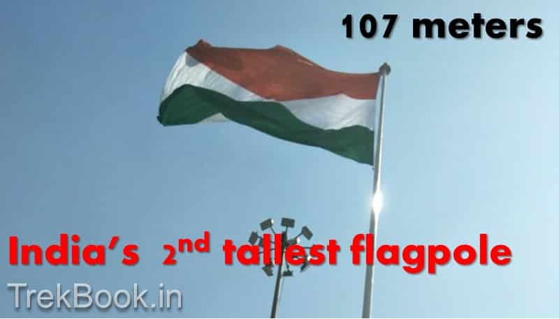 India's tallest flagpole Pimpri Chinchwad 2018