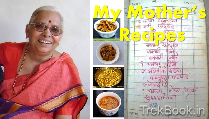 My Mother's Recipes maharashtra authentic indian cuisine homemade