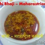 mothers recipe Wet Turmeric Curry Haldichi Bhaji – Maharastrian Style