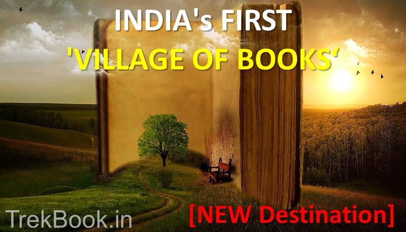 Bhilar the Books Village near Mahabaleshwar & Panchgani [NEW Destination series]