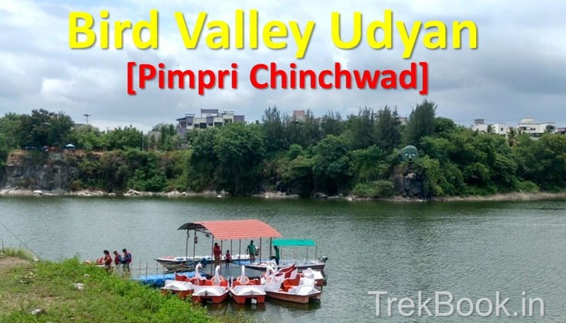 Bird Valley Udyan (Pimpri Chinchwad) boating