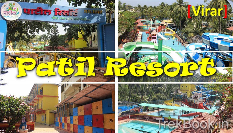Patil Resort Virar