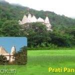 Prati Pandharpur Temple Pune [How to reach, timings]