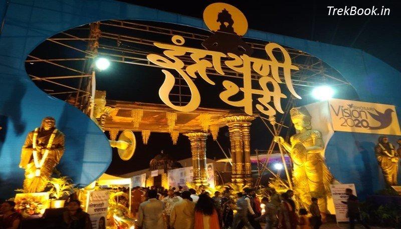 Indrayani Thadi Jatra village food festival bhosari