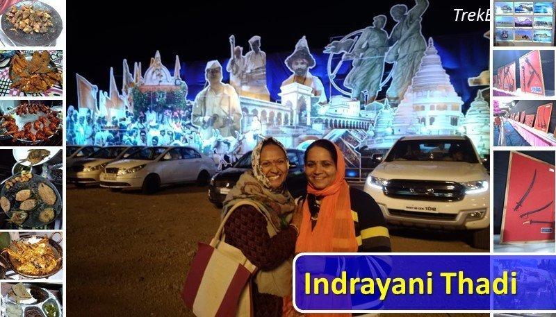 Indrayani Thadi at Bhosari entrance