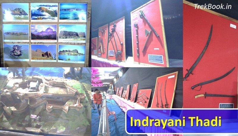 Indrayani Thadi festival exibition of forts and shivaji arms