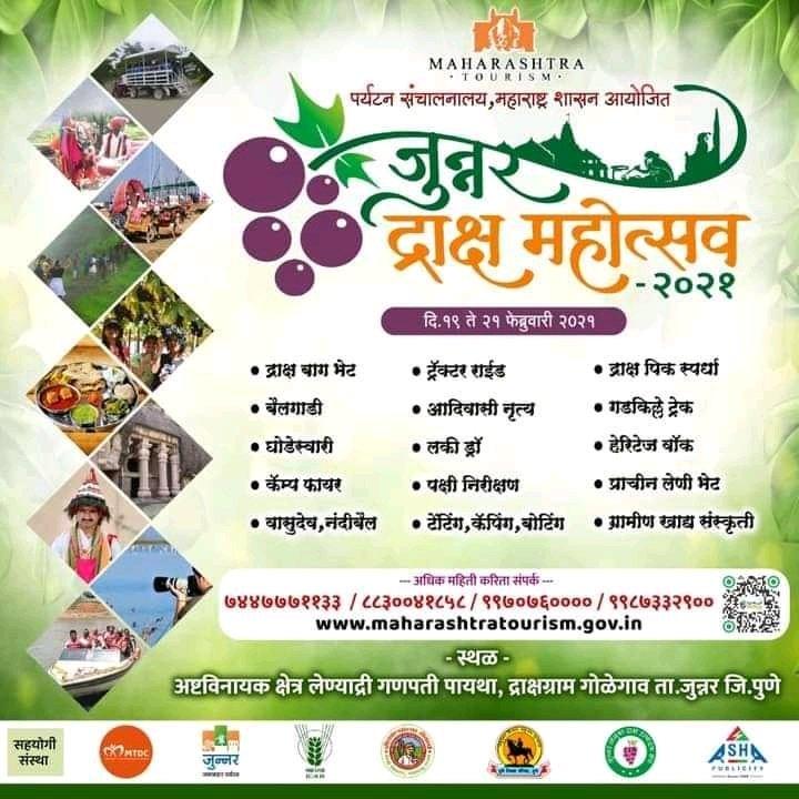 junnar grapes festival 2021