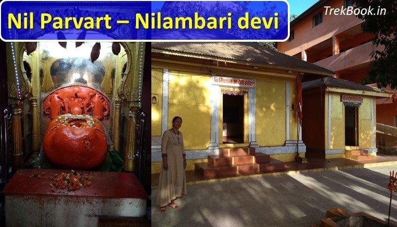 Nil Parvart – Nilambari devi