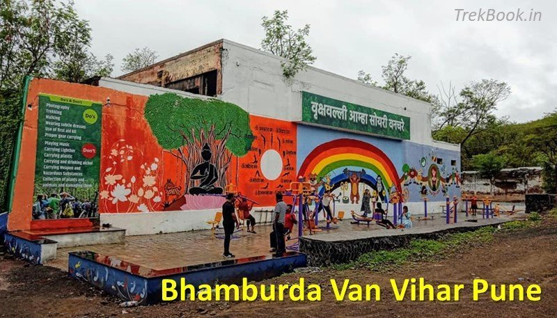 garden for kids in pune - Bhamburda Van Udyan