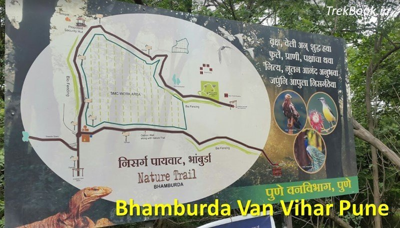 map of Bhamburda Van Vihar Pune