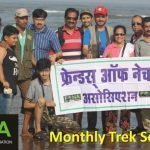 Friends of nature association FONA monthly trek schedule