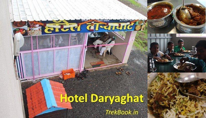Hotel Daryaghat