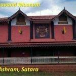 Kashibai Gavand Museum Tapovan Ashram Satara