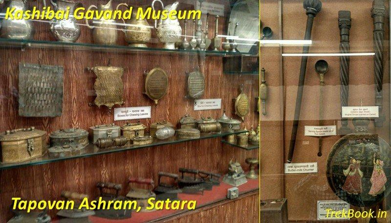 Kashibai Gavand Museum Tapovan Ashram Satara location