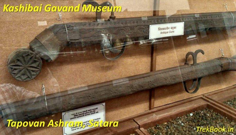 Kashibai Gavand Museum Tapovan Ashram Satara maharashtra