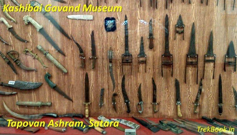 Kashibai Gavand Museum Tapovan Ashram Satara sajjangad