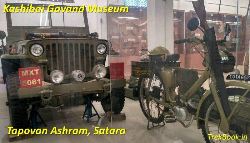 Kashibai Gavand Museum Tapovan Ashram Satara thoseghar road