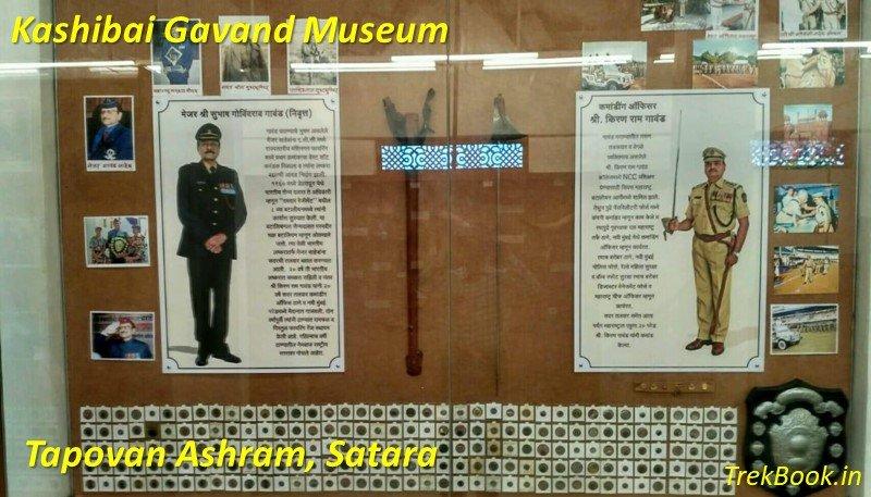 Kashibai Gavand Museum Tapovan Ashram near pune