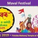 maval festival 2019