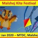 Malshej Kite Festival - 10 - 12 January 2020 by MTDC
