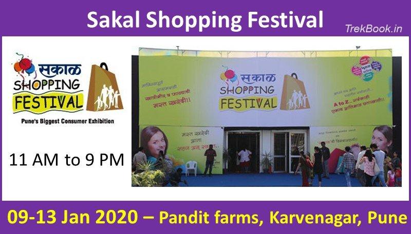 sakal shopping festival pune 2020